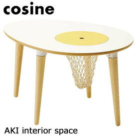 【送料無料】cosine コサイン タマゴテーブルKI-09NT-D【 テーブル 子供 】