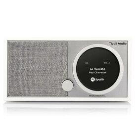≪送料無料!≫Tivoli Audio / MODEL ONE DIGITAL / White-Greyチボリ オーディオ / モデル ワン デジタル色:ホワイト/グレーWi-Hiネットワーク対応・Bluetoothワイヤレス技術搭載・ワイドFMデジタルラジオ・スピーカー/ART/アート