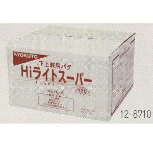 極東産機 上塗下塗兼用パテ Hiライトスーパー120 3kg×4袋入 1箱 12-8710