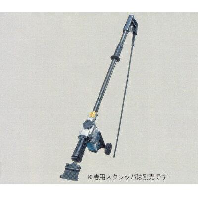 マキタ スケーリングチゼル A-21537 刃幅50mm 1つ 23-6584