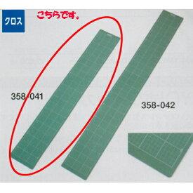 カッティングマット 目盛付 約厚3.1×巾170×長1100mm 358-041 1つ