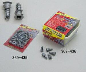 ボードアンカー グリッパZ GZ-150P 150本入 369-436