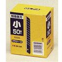 オルファ(OLFA) カッター 替刃 小 BB50K 500枚 (50枚×10) 63-1538