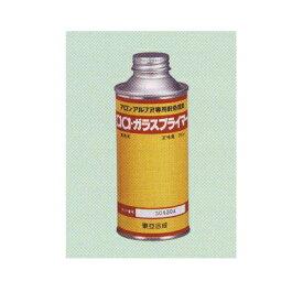 東亜合成 アロンガラスプライマー 200ml 10本