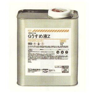 コニシ ボンド Gうすめ液Z 1kg 1缶