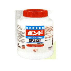 コニシ 紙工用接着剤 SP210N 3kg 1缶