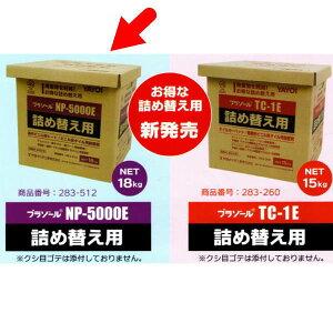 ヤヨイ化学 床糊 プラゾール NP5000E【プラ容器に詰め替え用】 18kg 283-512