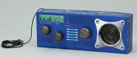 アーテック Am/Fmラジオ製作キット 94722