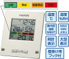 アーテックデジタル熱中症計HI−30098791