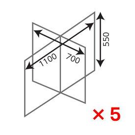 【ケース特価】 アーテック 飛沫防止 十字型 卓上パーテーション 1100×700mm 51229 1ケース(5セット入)