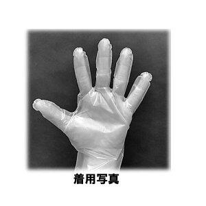 フィット TPE 手袋 パウダーフリー Mサイズ 100枚入