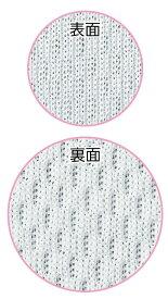 アーテック DXドライTシャツ S ホワイト 001 38470