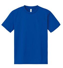 アーテック DXドライTシャツ S ロイヤルブルー 032 38486