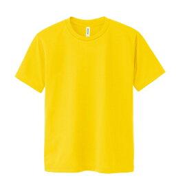 アーテック DXドライTシャツ S デイジー 165 38498