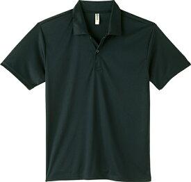 アーテック DXドライポロシャツ S ブラック 005 38530