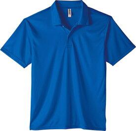 アーテック DXドライポロシャツ m ロイヤルブルー 032 38543