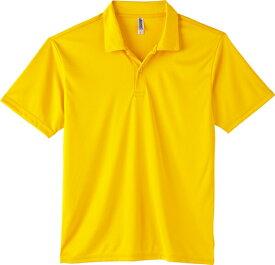 アーテック DXドライポロシャツ S デイジー 165 38550