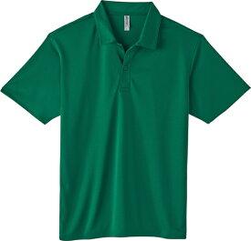 アーテック DXドライポロシャツ L グリーン 025 38560