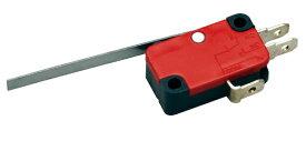 アーテック ASTm対応 リミットスイッチ(ターンロボット用) 65090