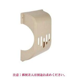 中西産業 メールボックス PO-BX-ND アイボリー