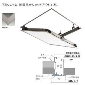 サヌキ 気密天井点検口 コインロック式・支持金具付 シルバー KM451 仕様:450角