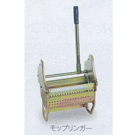 テラモト モップリンガー CE-444-024-0 18〜24cm用