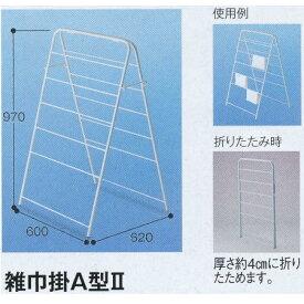 テラモト 雑巾掛 A型II 白 CE-490-011-0 幅600×奥行き620×高さ970mm