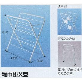 テラモト 雑巾掛 ×型 白 CE-490-020-0 幅800×奥行き445×高さ810mm