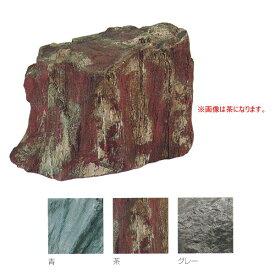 グローベン 庭石H A60CZ102 W680×H510×D440mm 約2.6kg FRP製