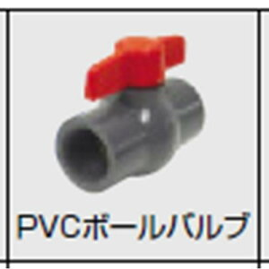 グローベン PVCボールバルブ ネジ口径 G1 1/2 40A C10PB040
