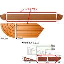 ミスギ 安心スロープ AS-030 幅800×100×30mm