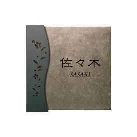 LEDサイン 表札 コット グレー サイドフラワー タイル:グレー MY1-1254G