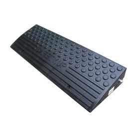 テラダ セフティアップ 段差解消プレート 基本8cm 軽量タイプ 黒 8NB