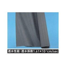 ユニソン 防草シート グラスシールド 幅1×長さ50m 50平米