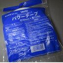 ヤヨイ化学 パワーテープ 巾50mm×長153m 1巻 347-501