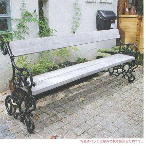 ジャービス商事 PUBLIC CASTIRON BENCH パブリック鋳鉄ベンチ チーク/鋳鉄 無塗装 34247 1台