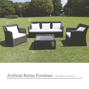 ジャービス商事 人工ラタンNH-2050シリーズ チェアNH-2050A アルミ/人工ラタン ブラウン系 38701 1脚