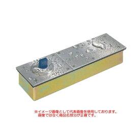 ニュースター アクアヒンジ 中心吊り自由開き 強化硝子ドア用 ストップ付 AQ ES-1400 深さA55.6