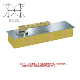 ニュースター フロアヒンジ 中心吊り自由開き 一般ドア用 ストップ付き HS-501 適用ドア厚DW450〜800×DH1800mm