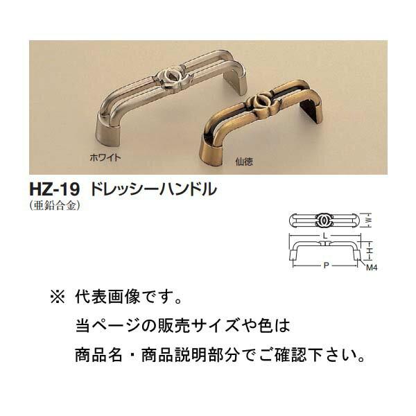 シロクマ ドレッシーハンドル HZ-19 ホワイト/GB/仙徳 小小