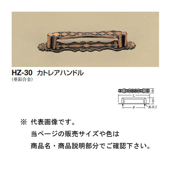 シロクマ カトレアハンドル HZ-30 GB 小