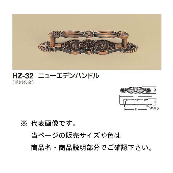 シロクマ ニューエデンハンドル HZ-32 GB 豆