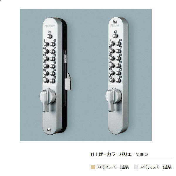 長沢製作所 キーレックス800 面付引き戸自動施錠 両面ボタンタイプ K868T 扉厚30〜45mm以下