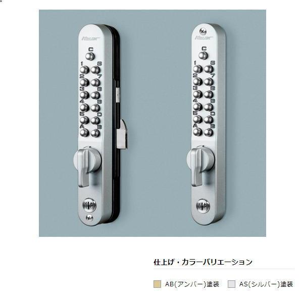 長沢製作所 キーレックス800 面付引き戸自動施錠 鍵付 両面ボタンタイプ K868TM 扉厚30〜45mm以下