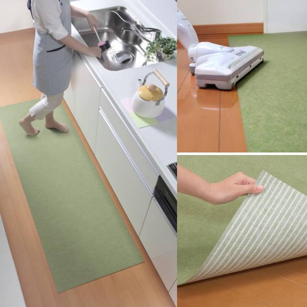 サンコー おくだけ吸着 キッチンマット KG-01 GR グリーン 60×180cm(厚み3mm)