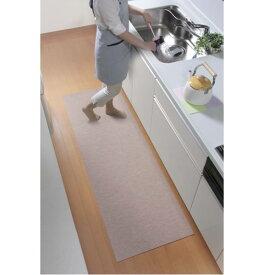 サンコー おくだけ吸着 キッチンマット KG-02 BE ベージュ 60×180cm(厚み3mm)
