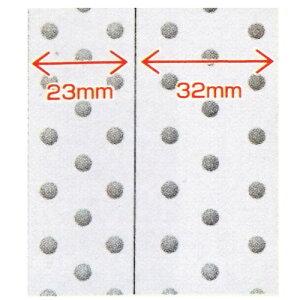 極東産機 エコノミー コーナー32/23 粘着テープ付 巾55mm×長50m 1巻 13-6993