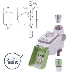 カクダイ ソーラー発電潅水コンピューター 502-340
