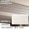 大建オトテン315mm厚303×606mmTB0106318枚(3.3平米分)