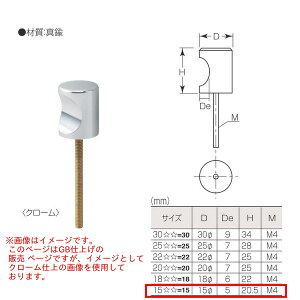 丸喜金属 真鍮 C型つまみ B-350 152 D15Φ 仕上げ:GB